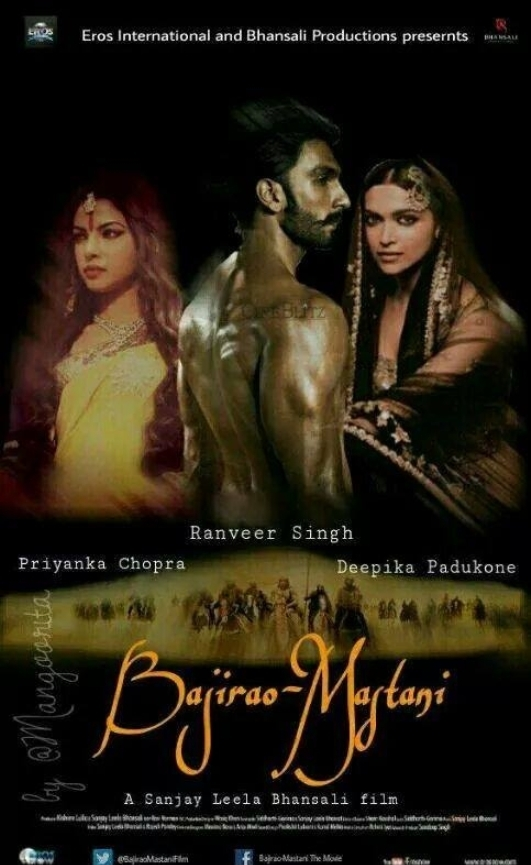 Bajirao Mastani Poster Photos – Frist Look Images of Bajirao Mastani Film
