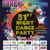 SURBHI Club & LIONS Club Silver Presents 31st December 2014 Dance Party in Rajkot