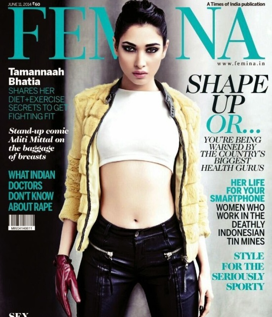 Tamanna Bhatia Hot on Femina Magazine Cover June 2014 Issue