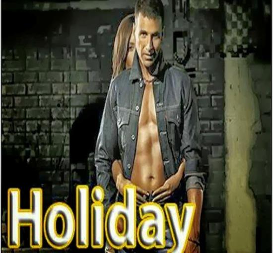Star Army Movie Holiday 2014 Hindi Movie Star