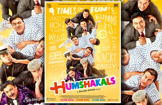HUMSHAKALS 2014 Hindi Movie Star Cast and Crew – Leading Actor Actress Name of Bollywood Film HUMSHAKALS