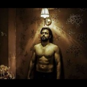 SHAATIR 2014 Hindi Movie Star Cast and Crew – Leading Actor Actress Name of Bollywood Film SHAATIR
