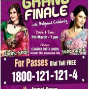 "Bollywood Actress Zarine Khan in Rajkot Gujarat for ""MISS ANMOL 2014"""