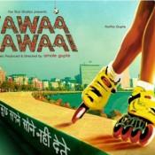 HAWAA HAWAAI 2014 Hindi Movie Star Cast and Crew – Leading Actor Actress Name of Bollywood Film HAWAA HAWAAI