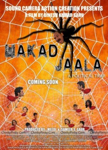 Latest Poster of Upcoming Hindi Movie MAKAD JAALA going to Release in mid 2015