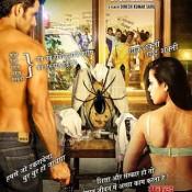 New Poster of MAKAD JAALA Hindi Movie – Releasing on 08 May 2015