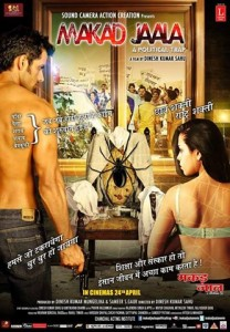 New Poster of MAKAD JAALA Hindi Movie – Releasing on 08 May 2015