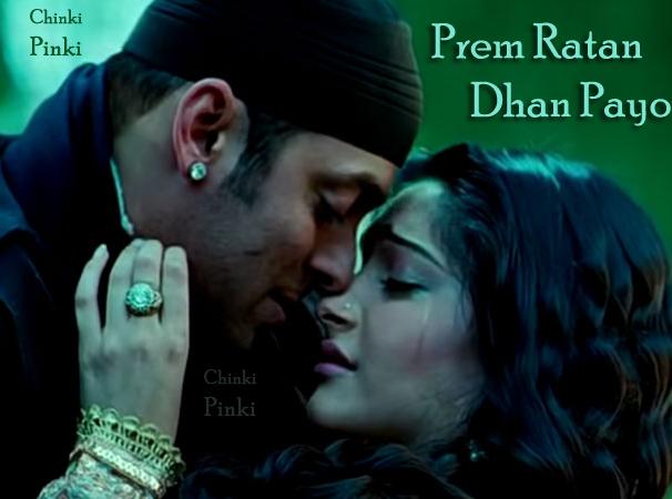 prem ratan dhan payo mp4 movie hd free download