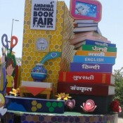 Amdavad National Book Fair 2015 at Gujarat University Convention Hall Latest Live Images