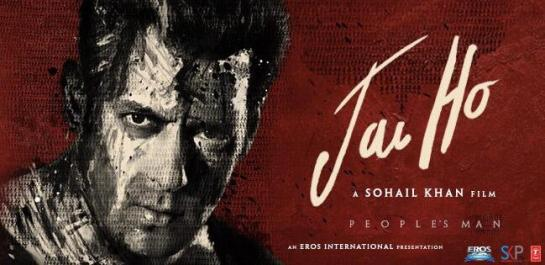 Salman Khan in Jai Ho Digital Poster First Look Photos