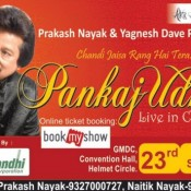 Padmshree Pankaj Udhas Live in Concert at Gujarat Convention Hall Ahmedabad