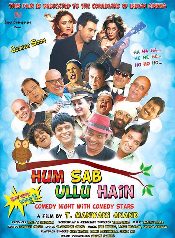 Drishyam 2015 film.jpg. Theatrical release poster