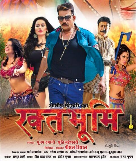 bhojpuri film full movie download hd mp4 2015