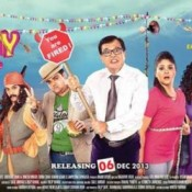 Happy Family Pvt Ltd – Gujarati Movie Going to Release Soon