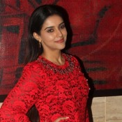In Photos – ASIN 28th Birthday Celebration Party Pics Images