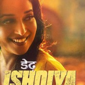Looking for Hot Scenes of Madhuri Dixit in Dedh Ishqiya Movie ??