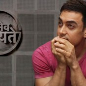 Aamir Khan Awards for Satyamev Jayate at Washington US