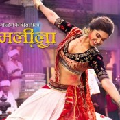 Deepika Padukone in Ram Leela Movie – Deepika Padukone in Chaniya Choli Ram Leela Cool Images