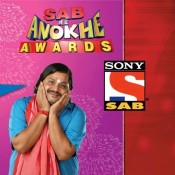 Sab Ke Anokhe Awards 2013 – Winners List from Nominations