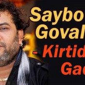LIVE Kirtidan Gadhvi Saybo Re Govaliyo Maro Gujarati Song Video MP3 Free Download