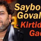 LIVE Kirtidan Gadhvi Saybo Re Govaliyo Maro Gujarati Song Video MP3 Free Download