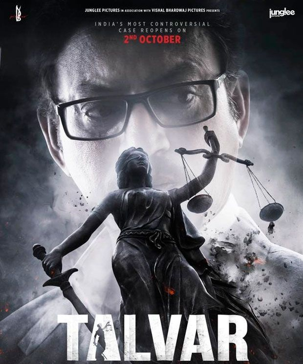 Avatar 2 Full Movie In Telugu: Talvar