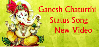Ganesh Chaturthi Special Status Video – Download Ganesh Ji Status Song Clip