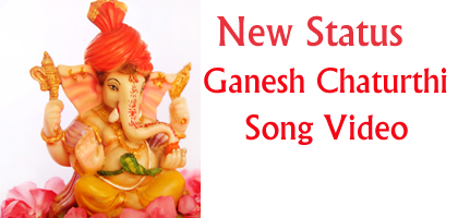 Trending Ganesh Chaturthi Video Status Download – Ganpati Song Status New
